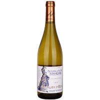 Bourgogne Tonnerre Chevalier d'Eon